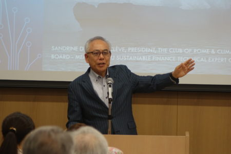 Japanese Association of the Club of Rome officially launched
